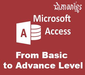 Access Khmer Ebooks