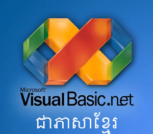 VB.net Khmer Ebook