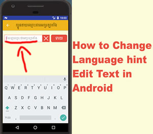 Android customize Font of hint Edit Text