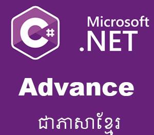 Advance C# Khmer Ebook
