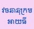 IT Dictionary PDF File