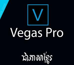 Sony Vegas Pro Khmer Ebook