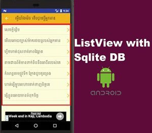 ListView with Sqlite Database in Android